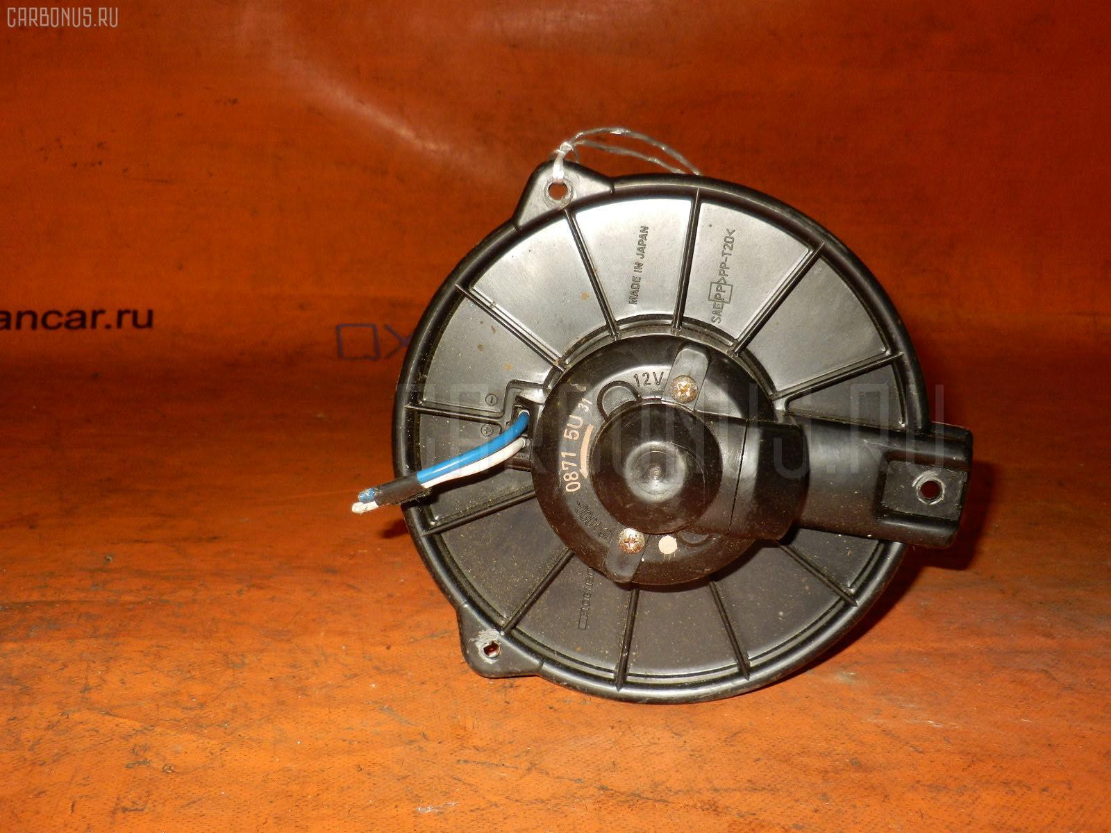 Мотор печки TOYOTA VISTA SV50 Фото 2
