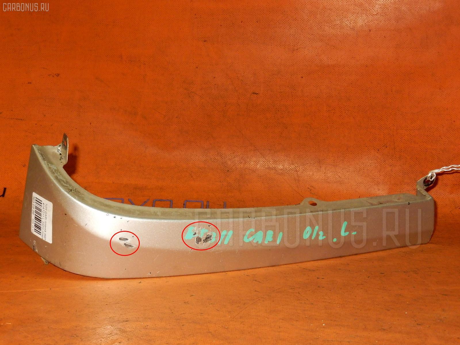 Планка задняя TOYOTA CARINA AT211. Фото 5