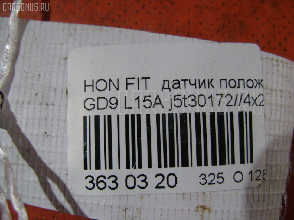 Датчик положения коленвала HONDA FIT ARIA GD9 L15A Фото 3