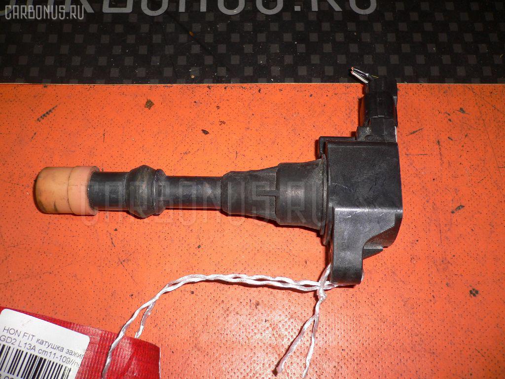 Катушка зажигания HONDA FIT GD2 L13A. Фото 9