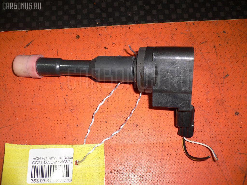 Катушка зажигания HONDA FIT GD2 L13A. Фото 11