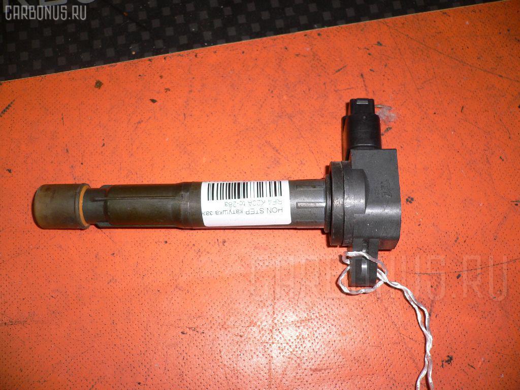 Катушка зажигания HONDA STEPWGN RF4 K20A. Фото 4