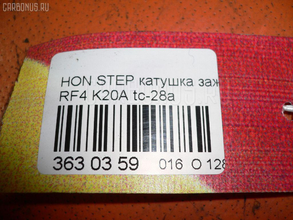 Катушка зажигания HONDA STEPWGN RF4 K20A Фото 4