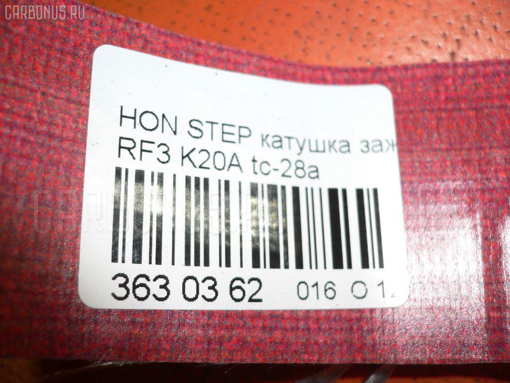 Катушка зажигания HONDA STEPWGN RF3 K20A Фото 2