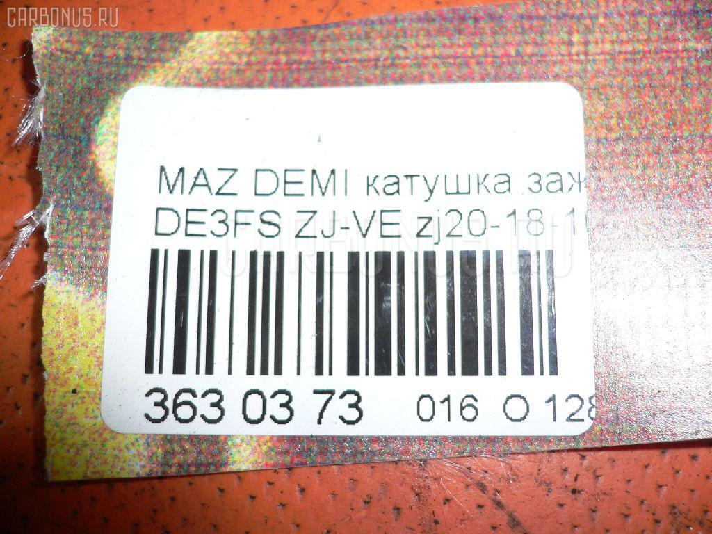 Катушка зажигания MAZDA DEMIO DE3FS ZJ-VE Фото 2