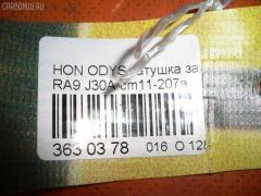 Катушка зажигания Honda Odyssey RA9 J30A Фото 2