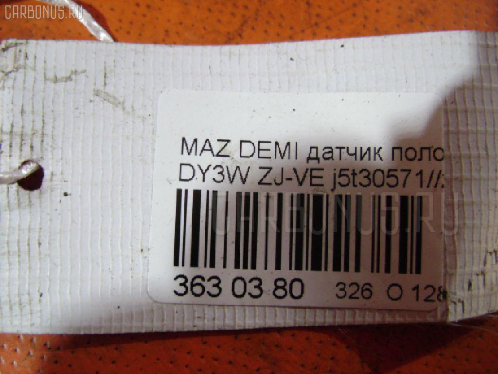 Датчик положения распредвала MAZDA DEMIO DY3W ZJ-VE Фото 3