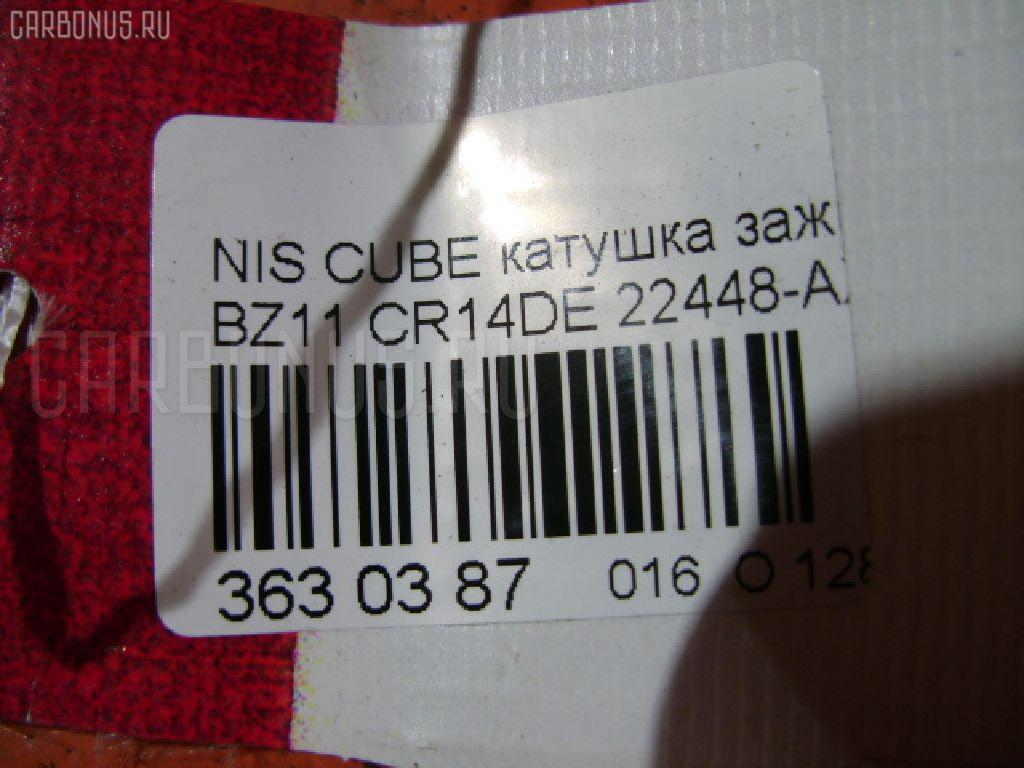 Катушка зажигания NISSAN CUBE BZ11 CR14DE Фото 4