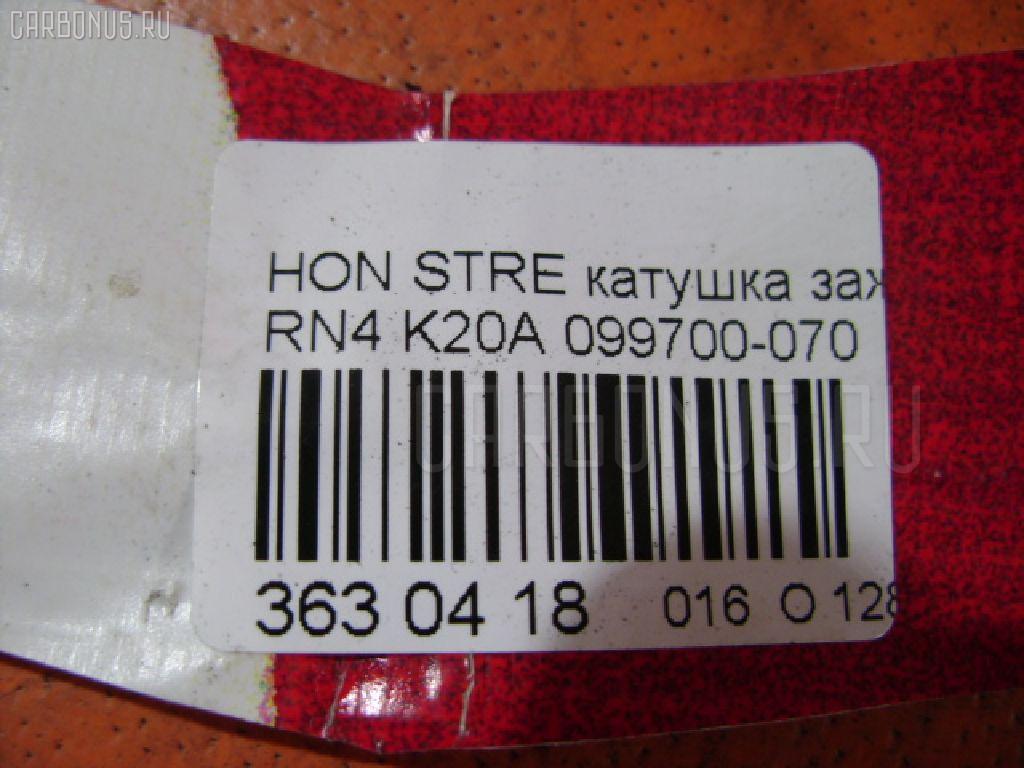 Катушка зажигания HONDA STREAM RN4 K20A Фото 4
