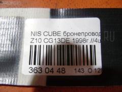 Бронепровода Nissan Cube Z10 CG13DE Фото 2