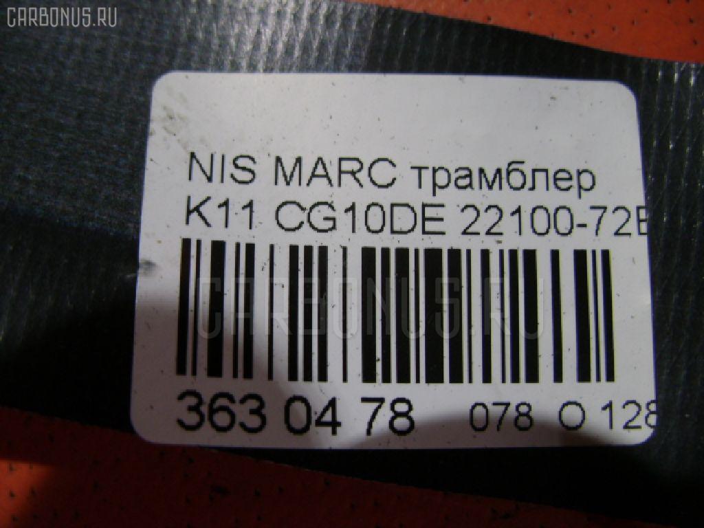 Трамблер NISSAN MARCH K11 CG10DE Фото 4