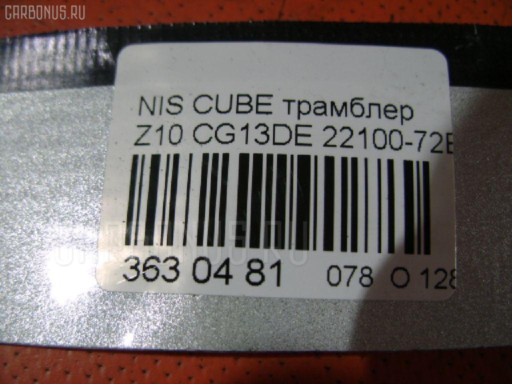 Трамблер NISSAN CUBE Z10 CG13DE Фото 4