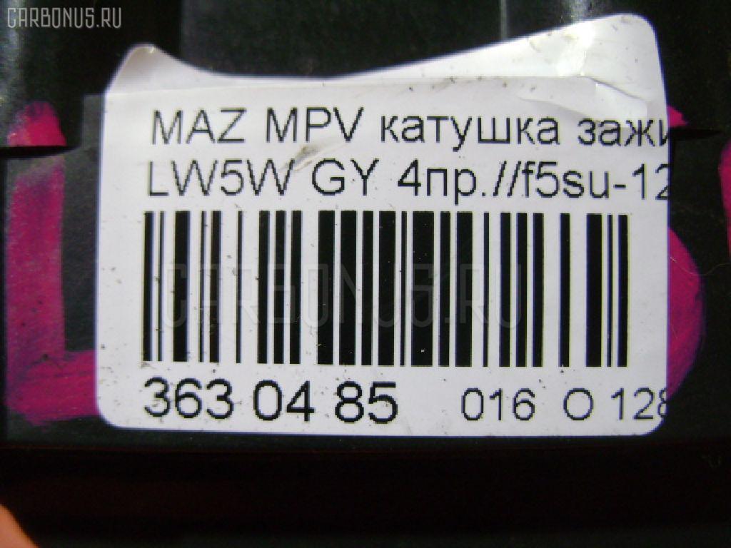 Катушка зажигания MAZDA MPV LW5W GY Фото 4