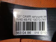 Катушка зажигания Toyota Camry SV40 4S-FE Фото 6