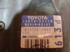 Катушка зажигания Toyota Camry SV40 4S-FE Фото 5