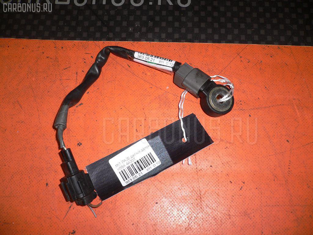 Датчик детонации Mitsubishi Pajero mini H58A 4A30T Фото 1