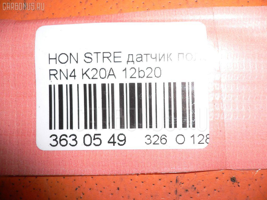 Датчик положения распредвала HONDA STREAM RN4 K20A Фото 2