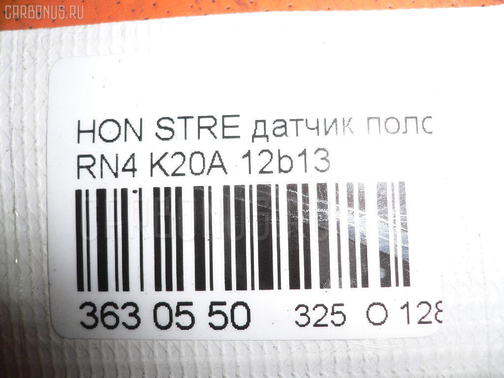 Датчик положения коленвала HONDA STREAM RN4 K20A Фото 2