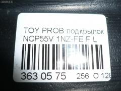 Подкрылок TOYOTA PROBOX NCP55V 1NZ-FE Фото 2