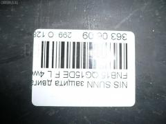 Защита двигателя Nissan Sunny FNB15 QG15DE Фото 2