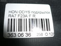Подкрылок HONDA ODYSSEY RA7 F23A Фото 2