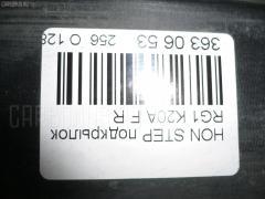Подкрылок Honda Stepwgn RG1 K20A Фото 4