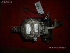 Компрессор кондиционера Daihatsu Esse L245S KF-VE Фото 8
