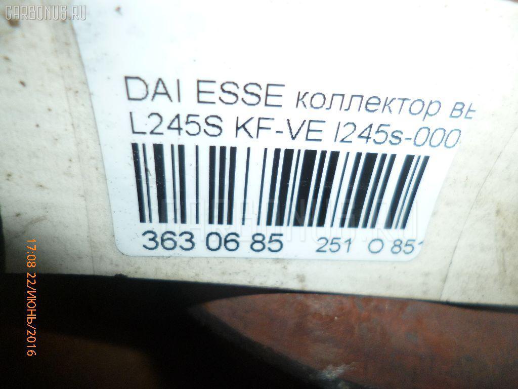 Коллектор выхлопной DAIHATSU ESSE L245S KF-VE Фото 3