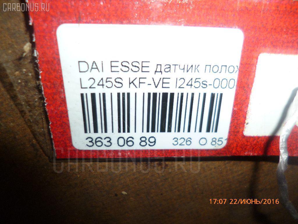 Датчик положения распредвала DAIHATSU ESSE L245S KF-VE Фото 2
