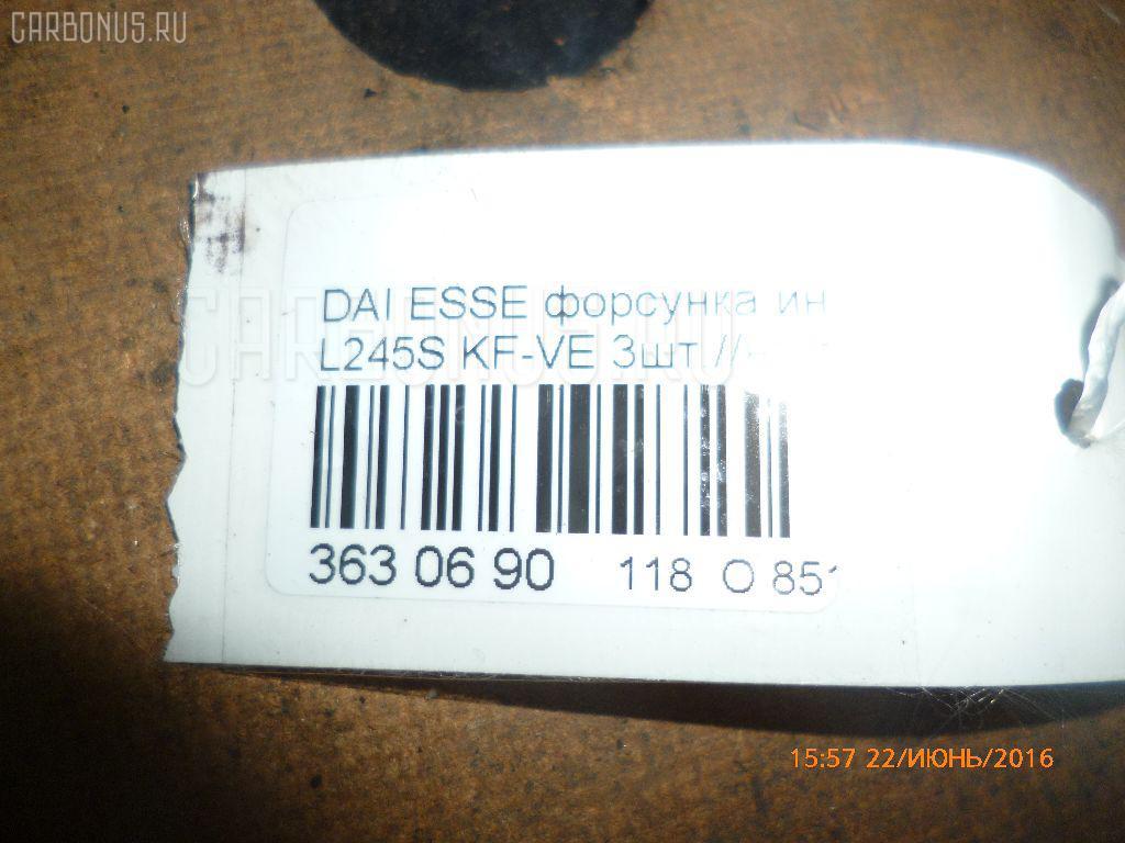 Форсунка инжекторная DAIHATSU ESSE L245S KF-VE Фото 4