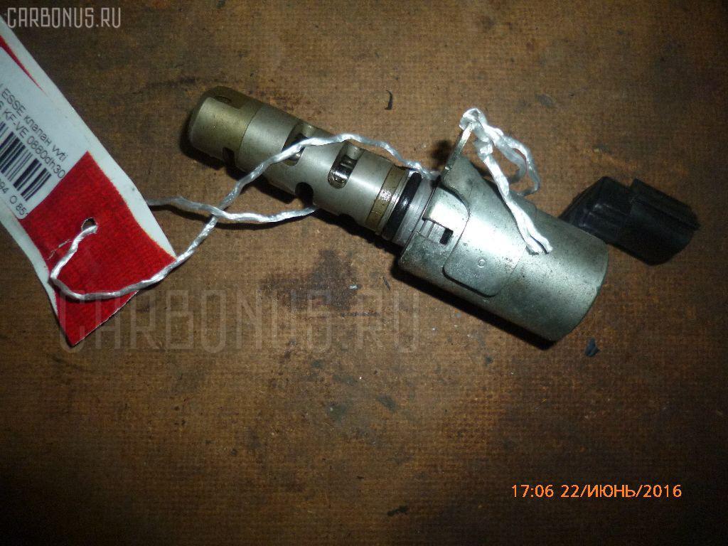 Клапан vvti DAIHATSU ESSE L245S KF-VE Фото 1