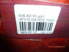 Щуп NISSAN AD WAGON VFY10 GA15DE Фото 2