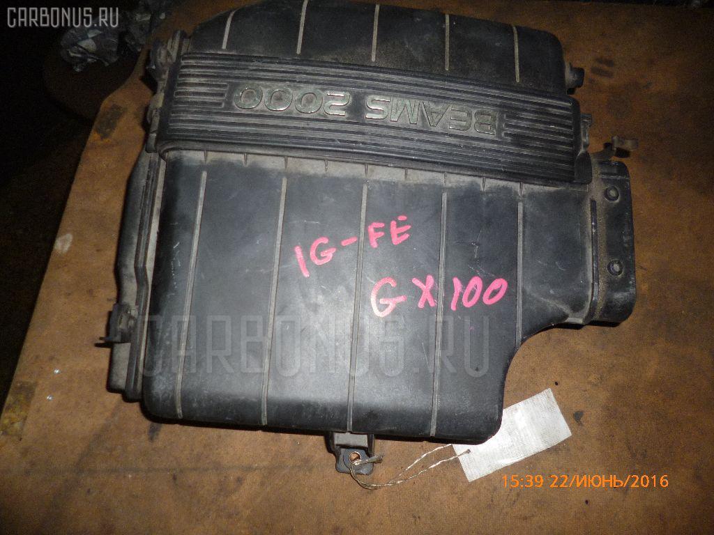 Корпус воздушного фильтра TOYOTA MARK II GX100 1G-FE. Фото 4