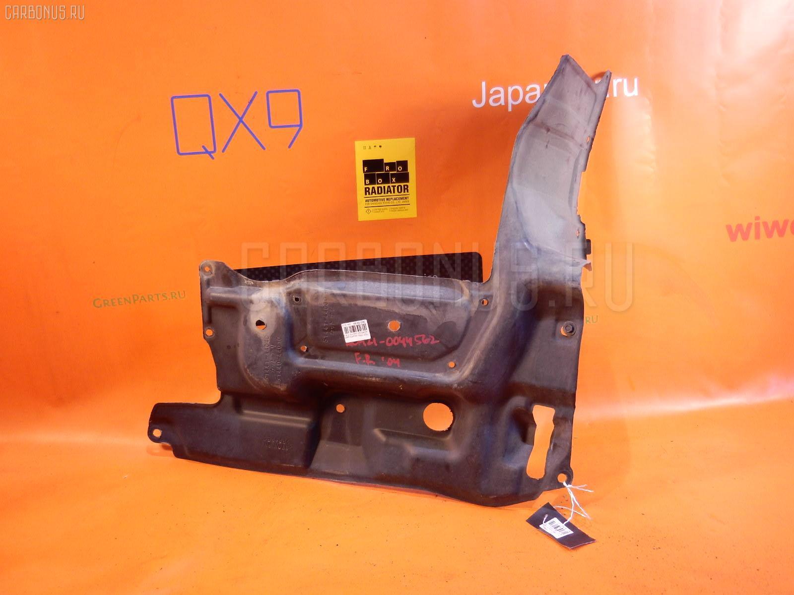 Защита двигателя TOYOTA IPSUM ACM21W 2AZ-FE. Фото 5