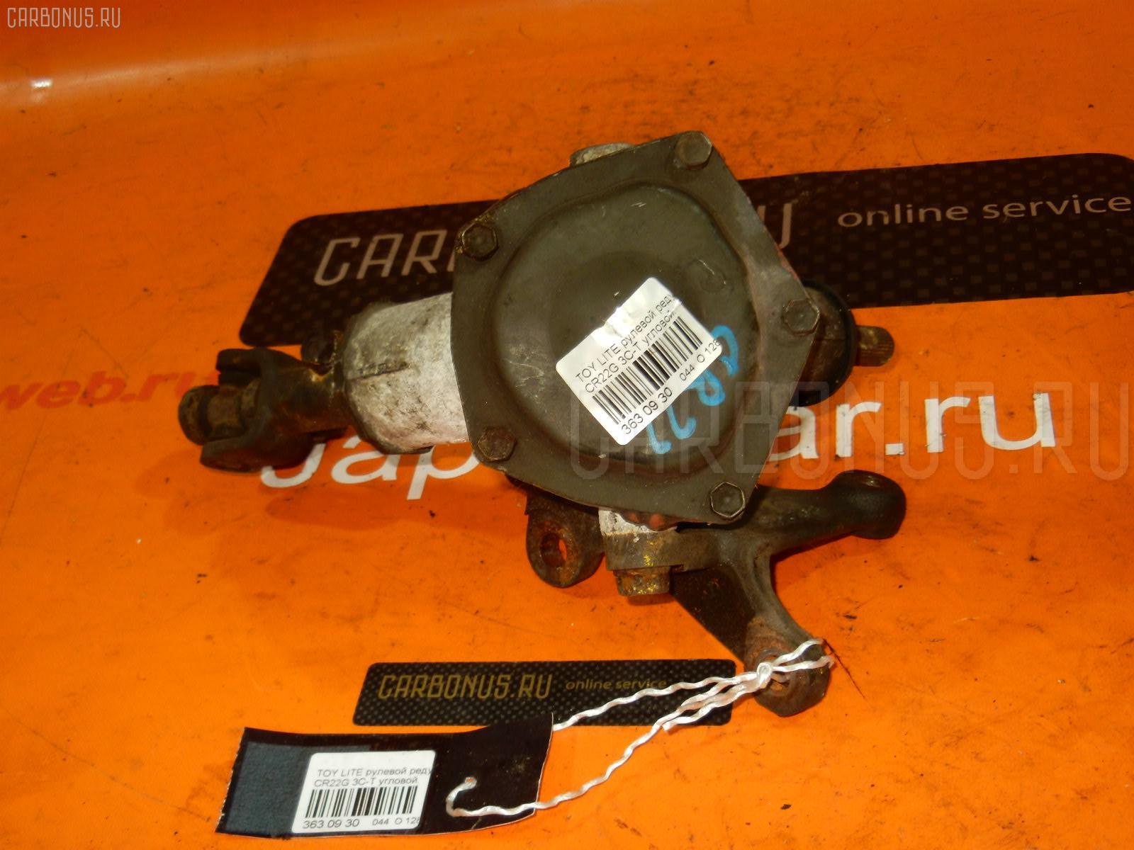 Рулевой редуктор TOYOTA LITE ACE CR22G 3C-T Фото 1