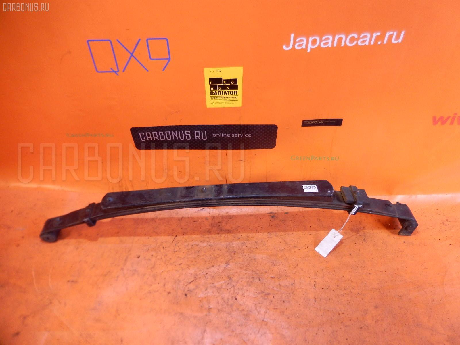 Рессора Nissan Vanette SS88HN Фото 1