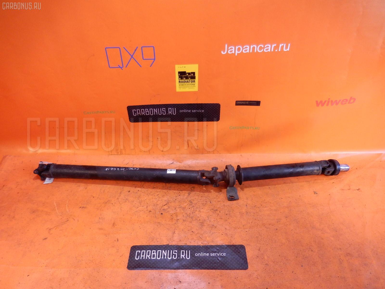 Кардан TOYOTA CHASER GX90 1G-FE Фото 1