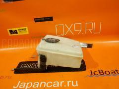 Бачок омывателя Toyota Chaser GX90 Фото 2
