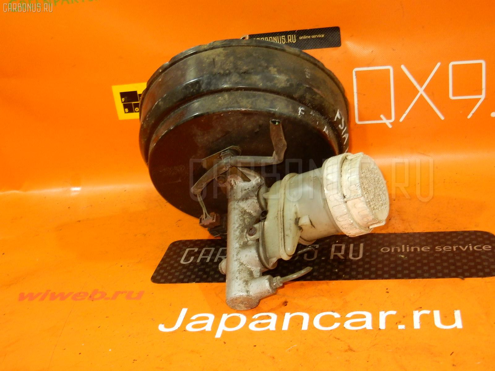Главный тормозной цилиндр MITSUBISHI DIAMANTE F31A 6G73 Фото 2