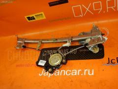 Стеклоподъемный механизм Toyota Chaser GX90 Фото 1