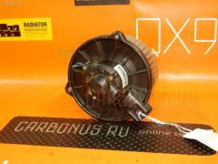 Мотор печки Mitsubishi Delica space gear PE8W Фото 2