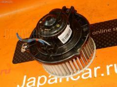 Мотор печки Mazda Mpv LVLW Фото 1