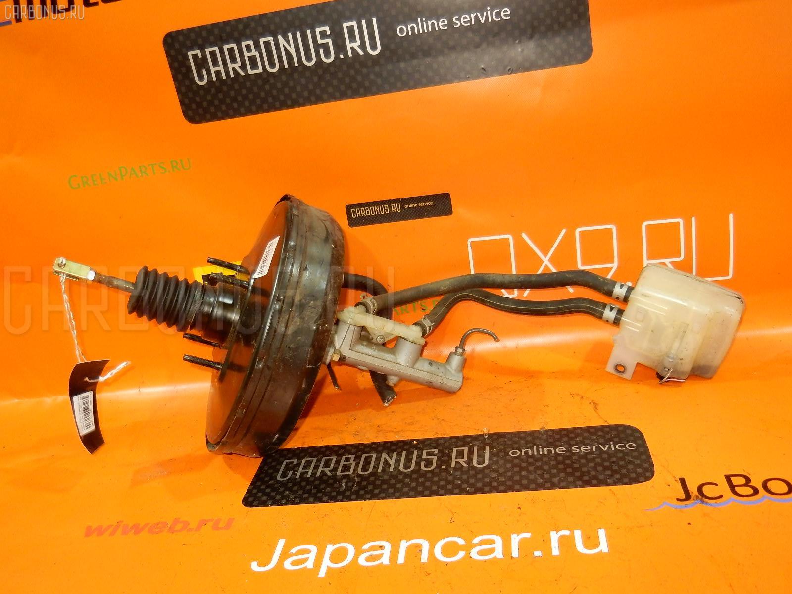 Главный тормозной цилиндр Toyota Ipsum ACM21W 2AZ-FE Фото 1