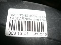 Зеркало двери боковой Mazda Bongo SK82V Фото 5