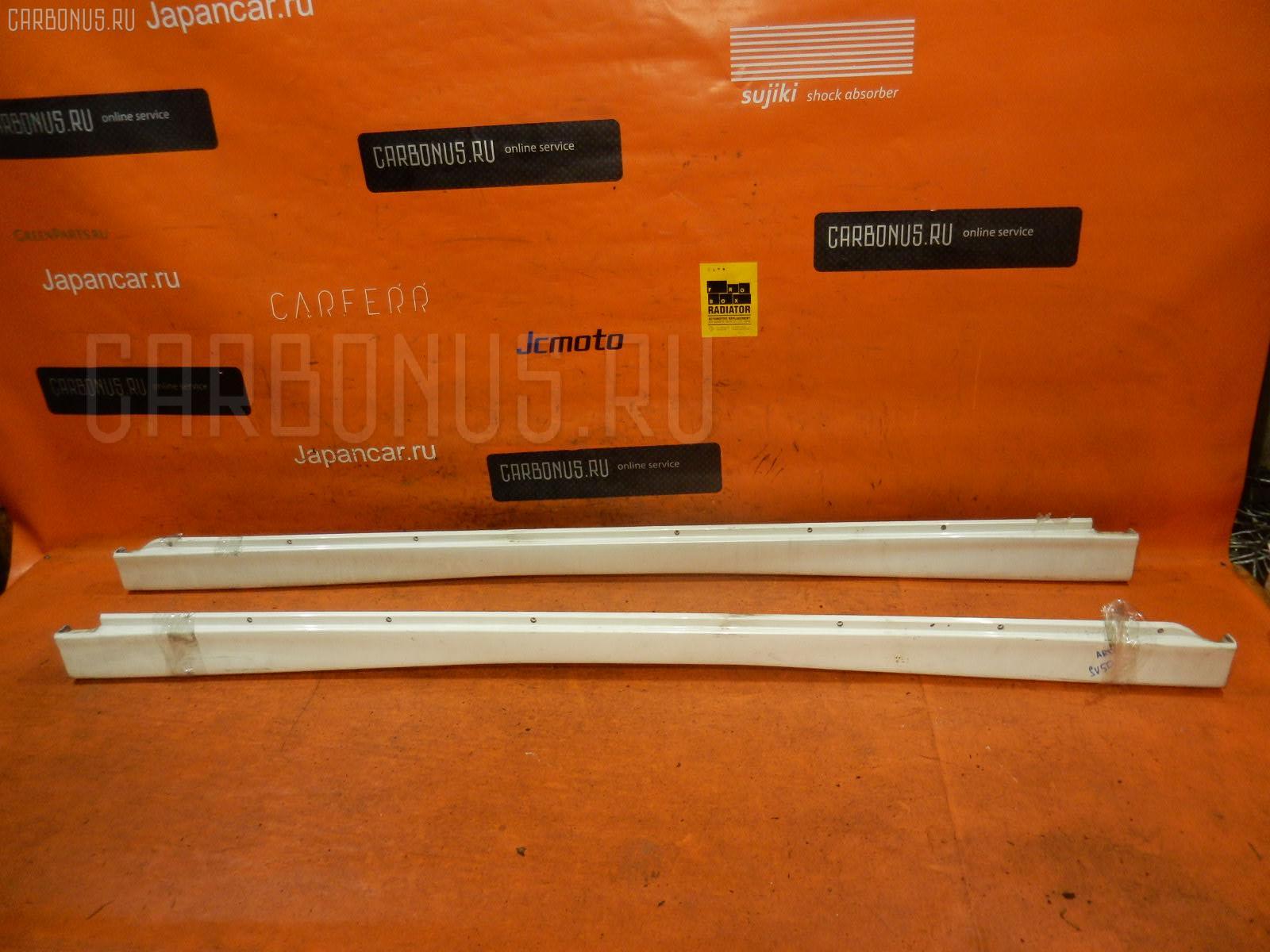 Порог кузова пластиковый ( обвес ) TOYOTA VISTA ARDEO SV50G. Фото 11