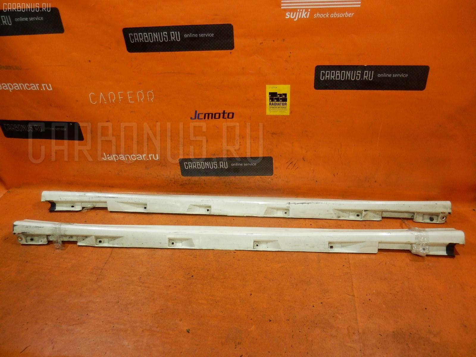 Порог кузова пластиковый ( обвес ) TOYOTA VISTA ARDEO SV50G Фото 4