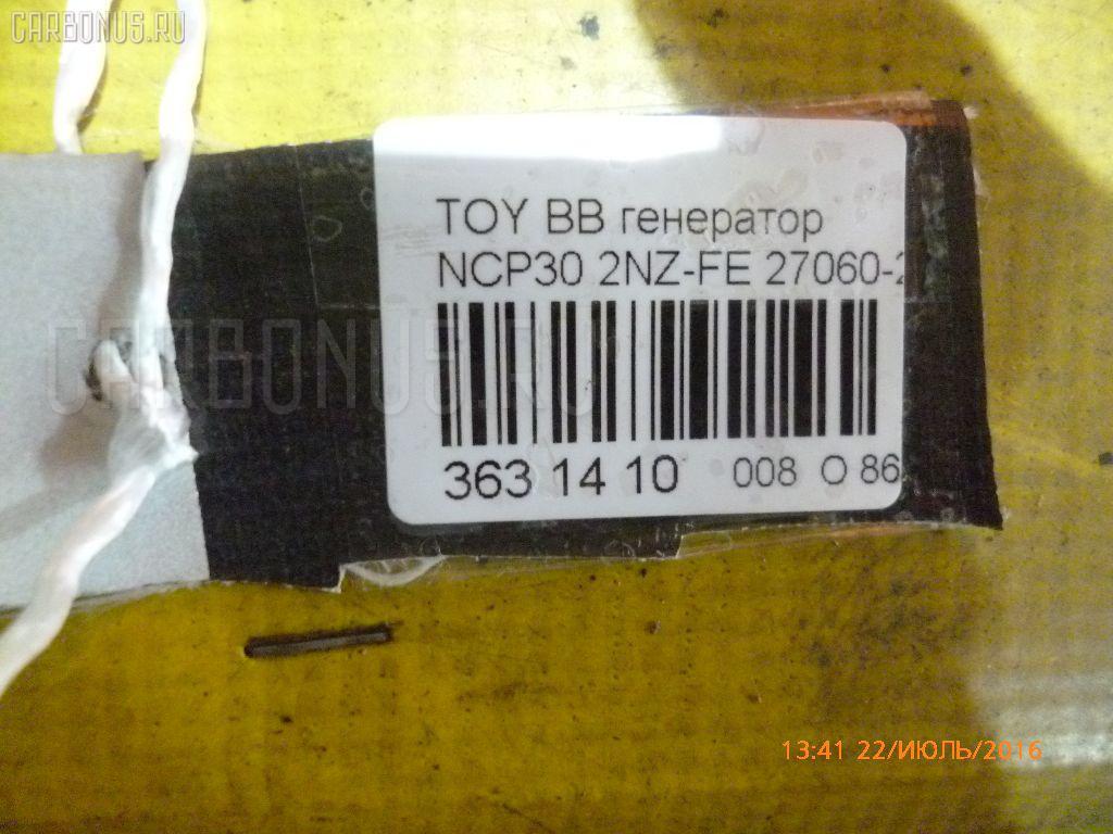 Генератор TOYOTA BB NCP30 2NZ-FE Фото 7