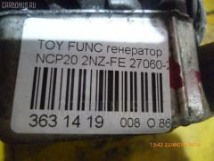 Генератор TOYOTA FUNCARGO NCP20 2NZ-FE Фото 7