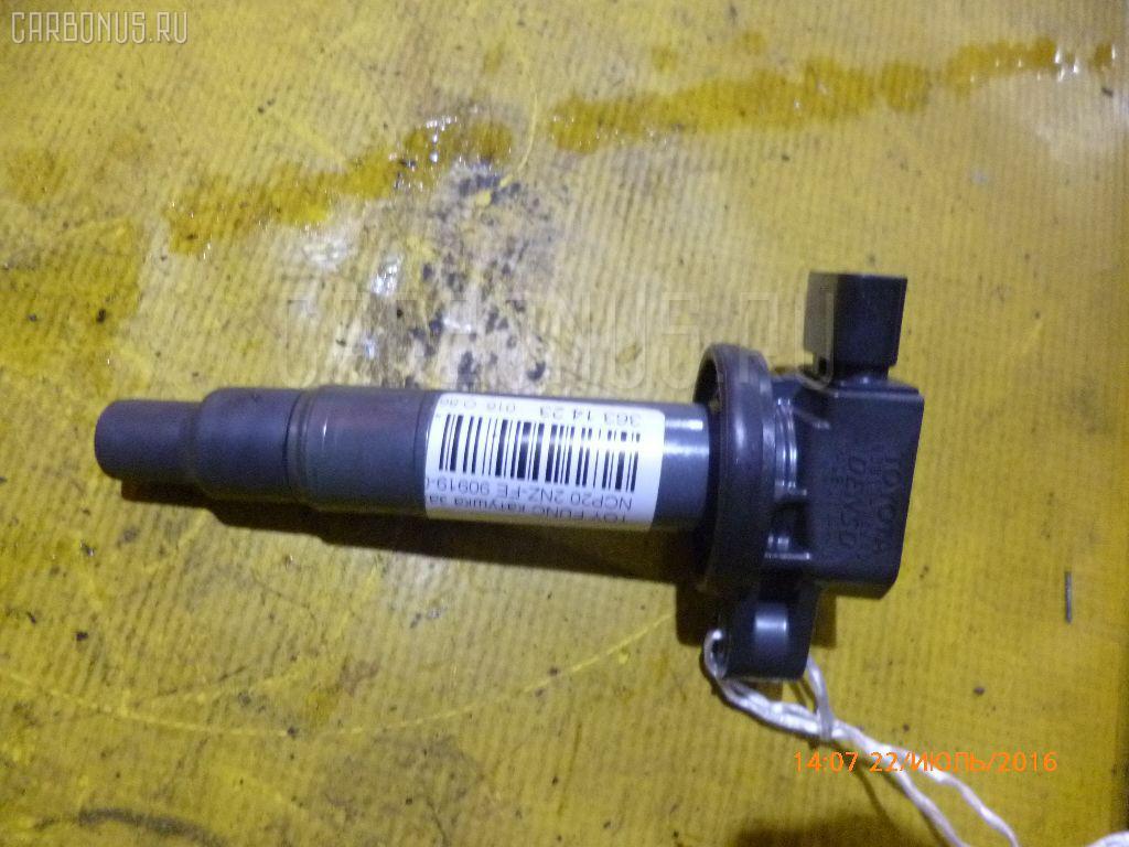 Катушка зажигания TOYOTA FUNCARGO NCP20 2NZ-FE Фото 1