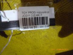 Подушка двигателя Toyota Progres JCG11 2JZ-GE Фото 3